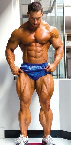 Quadrizeps/Strecker - (Krafttraining, Muskeln, mcfit)